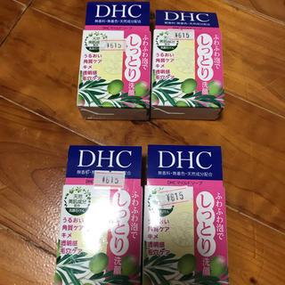 ディーエイチシー(DHC)のDHC マイルドソープ 35g(洗顔料)