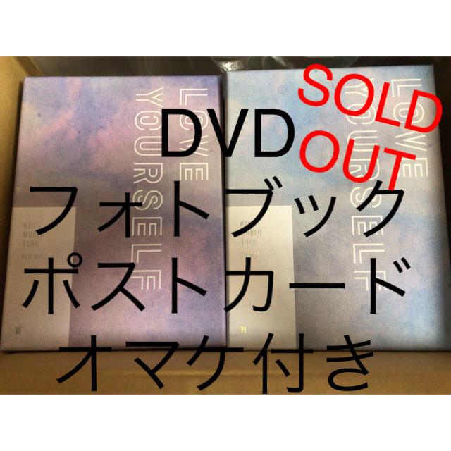 防弾少年団(BTS)(ボウダンショウネンダン)の BTS love yourself DVD ニューヨーク ヨーロッパ エンタメ/ホビーのタレントグッズ(アイドルグッズ)の商品写真