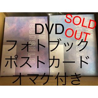 防弾少年団(BTS) -  BTS love yourself DVD ニューヨーク ヨーロッパ