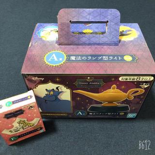 Disney - 魔法のランプ型ライト一番くじA賞!プリンセストレイF賞!