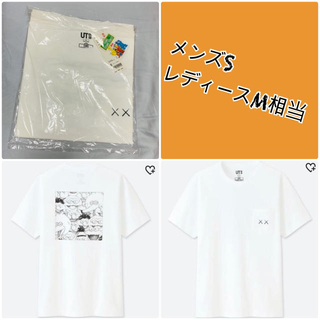 ユニクロ(UNIQLO)のカウズ x ユニクロ UT Kaws uniqlo(Tシャツ/カットソー(半袖/袖なし))
