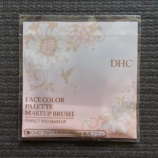 ディーエイチシー(DHC)の【未開封】DHC*フェースカラーパレット専用ブラシ/替え用チークブラシ(チーク)