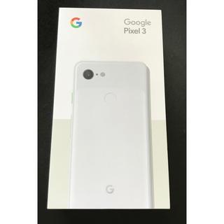 ソフトバンク(Softbank)の最終値下げ 新品 Google Pixel3 64GB 白 SINフリー(スマートフォン本体)