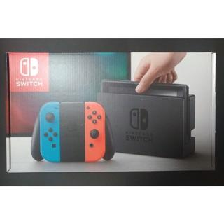 【新品】Nintendo Switch 本体