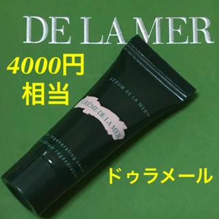 DE LA MER - 4000円相当♡新品♡ドゥ・ラ・メール♡最高峰☆ザ・RGセラム♡エイジング美容液