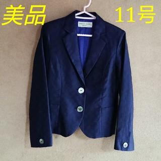 クリスチャンオジャール(CHRISTIAN AUJARD)の【美品】クリスチャンオジャール レディースジャケット 濃紺 11号(テーラードジャケット)