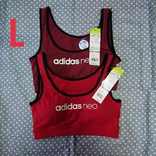 adidas - アディダスネオ  スポーツブラ2枚  Lサイズ