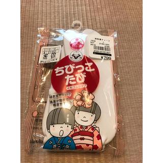 ニシマツヤ(西松屋)の子供用足袋(15~16cm)(靴下/タイツ)