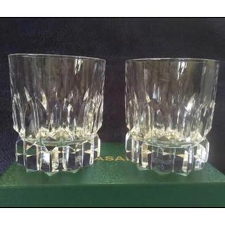 トウヨウササキガラス(東洋佐々木ガラス)のSASAKI ロックグラス  2客 新品  送料込み(グラス/カップ)