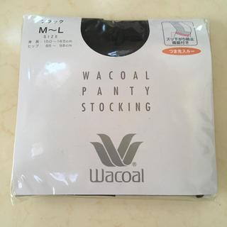 Wacoal - ワコール ストッキング