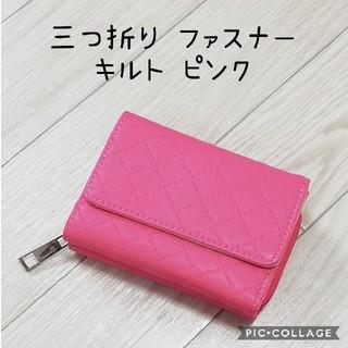 PU折り財布 キルトピンク(財布)