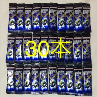 味の素 - アミノバイタルプロ 30本 箱なし アミノバイタル プロ