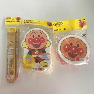 アンパンマン(アンパンマン)のアンパンマン お弁当 セット 弁当箱 はし 3点(弁当用品)