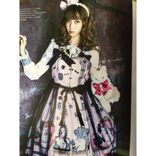 Angelic Pretty - princess cat JSK カチューシャset