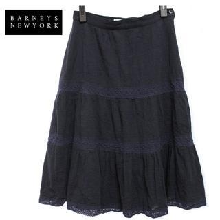 BARNEYS NEW YORK - バーニーズニューヨーク☆チリメン風☆レイヤードスカート