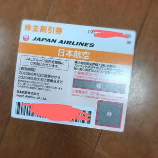 ジャル(ニホンコウクウ)(JAL(日本航空))のJALの優待券一枚(航空券)