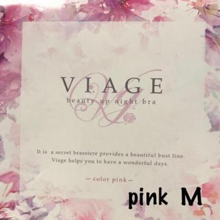 viage   ナイトブラ ピンク M (新品未開封)