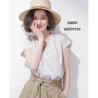 nano・universe - 【超美品】ナノユニバース ベージュ 半袖 ブラウス