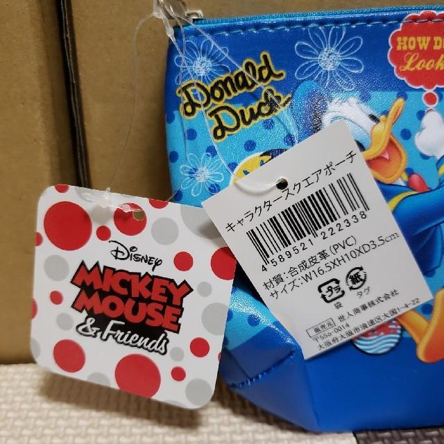 Disney(ディズニー)のドナルド デイジー スクエアポーチ 新品タグ付 エンタメ/ホビーのおもちゃ/ぬいぐるみ(キャラクターグッズ)の商品写真