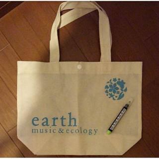 アースミュージックアンドエコロジー(earth music & ecology)のEARTH ショップバッグ(ショップ袋)