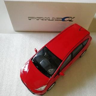 トヨタ - トヨタ プリウスアルファ ミニカー