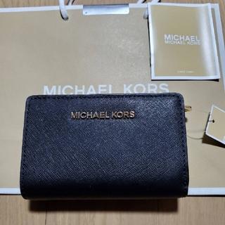 マイケルコース(Michael Kors)のマイケル・コース 折り財布(財布)