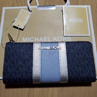 Michael Kors - MICHAEL KORS 長財布