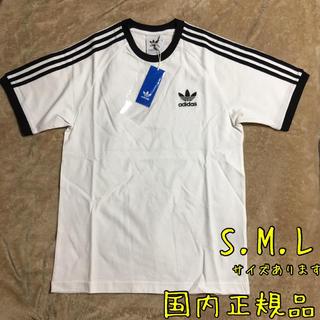 アディダス(adidas)の【新品国内正規品】Sサイズ 白 3ストライプ Tシャツ アディダスオリジナルス(Tシャツ/カットソー(半袖/袖なし))