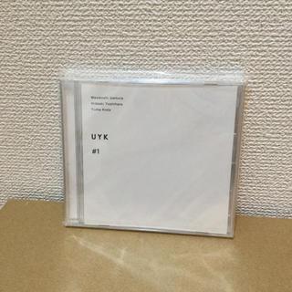 HYKE - UYK ハイク HYKE #1 CD
