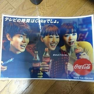 コカコーラ(コカ・コーラ)のコカ・コーラオリジナル綾瀬はるかのポスター(ノベルティグッズ)