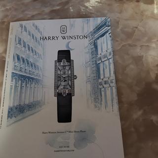 ルイヴィトン(LOUIS VUITTON)の正規品 LOUIS VUITTON カタログ 4冊セット(ファッション)