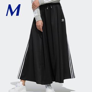 adidas - アディダスオリジナルス ロングスカート 黒 ビューティーアンドユース好きな方に
