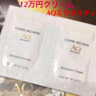 COSME DECORTE - 新品♡3460円相当!コスメデコルテ最高級12万円クリームセット