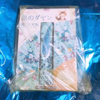 わちふぃーるど 猫のダヤン 扇子 BOOK Flower DAYAN