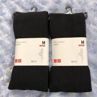 ユニクロ(UNIQLO)のユニクロレギンス サイズM colorブラック(レギンス/スパッツ)