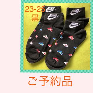 NIKE - 【ナイキ】 黒 スニーカー柄 黒靴下 2足組 NK-16⑥B 23-25