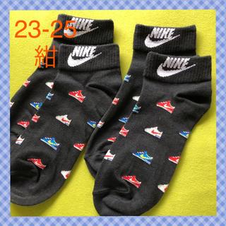 NIKE - 【ナイキ】 紺 スニーカー柄くるぶし丈 黒靴下 2足組 NK-16⑥N