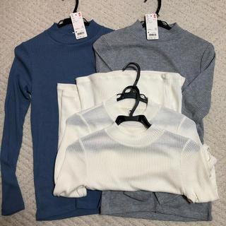ユニクロ(UNIQLO)のユニクロ リブハイネックT 4枚セット(Tシャツ(長袖/七分))