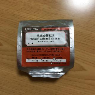 ルピシア(LUPICIA)のルピシア 尾張金箔紅茶(茶)