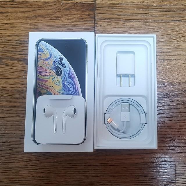 超美品 Apple simフリー iPhone XS 256GB シルバー スマホ/家電/カメラのスマートフォン/携帯電話(スマートフォン本体)の商品写真