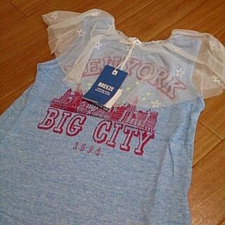 ブリーズ(BREEZE)の◎新品◎ブリーズ 衿チュール半袖Tシャツ◎110(Tシャツ/カットソー)
