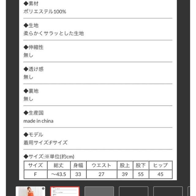 SpRay(スプレイ)の値下げ☆タグ付き✨SpRay レディースセットアップ レディースのワンピース(ロングワンピース/マキシワンピース)の商品写真