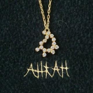 アーカー(AHKAH)のアーカー 0.08ct ダイヤモンド付ペイズリーモチーフのK18ネックレス(ネックレス)