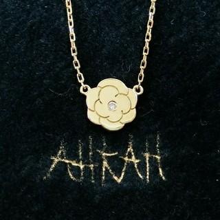 AHKAH - アーカー ダイヤモンド付フラワーモチーフのK18ネックレス
