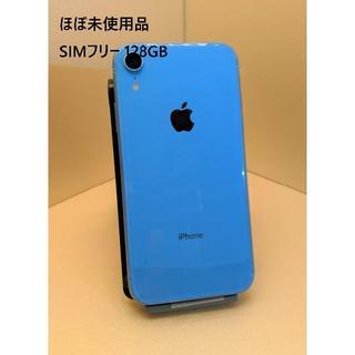 Apple - 【ほぼ未使用品】iphone XR 128GB Blue MT0U2J/A