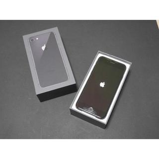 Apple - iPhone8 64GB SpaceGray【新品/SIMフリー】