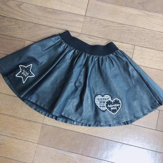 JENNI - SISTER JENNIE スカート