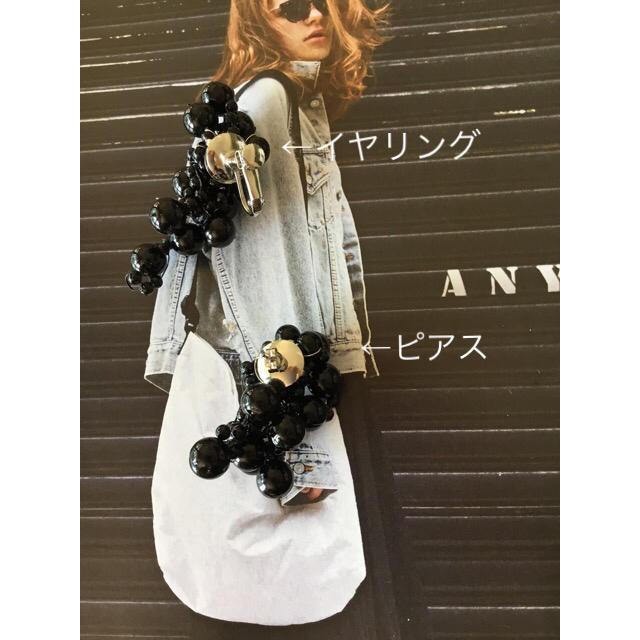 Ron Herman(ロンハーマン)の776 あふれるブラック ピアス/イヤリング ハンドメイドのアクセサリー(ピアス)の商品写真