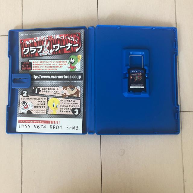 BANDAI(バンダイ)のPS V ITA エンタメ/ホビーのテレビゲーム(携帯用ゲームソフト)の商品写真