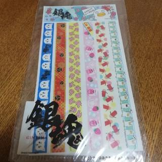 ショウガクカン(小学館)の銀魂 マスキングテープ(テープ/マスキングテープ)